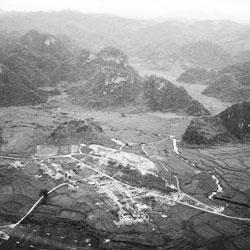 Vue aérienne de la ville de Dong Khe sur la RC4