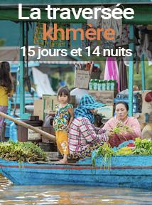 demande de voyage au Cambodge